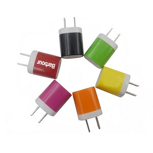 Colorful USB Wall Charger Power Adapter